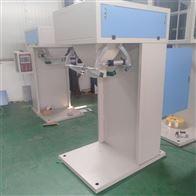 顆粒電子計量灌裝機自動定量包裝秤廠家生產