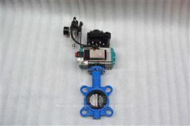 D671XP气动不锈钢板蝶阀