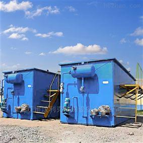 重庆平流式溶气气浮机环保设备生产基地