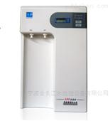 UPT经济型超纯水器