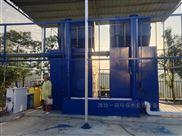 龙岩养殖屠宰一体化污水处理设备规格