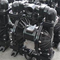 MK50AL-AL/ST/ST/ST铝合金气动隔膜泵