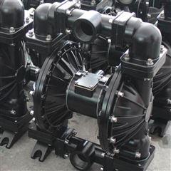 化工离心隔膜泵