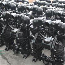 MK10PP-PP/TF/TF/PPPP聚丙烯耐强酸隔膜泵