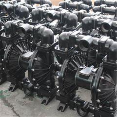 MK10(2寸)铝合金耐腐蚀气动隔膜泵
