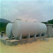 每天40噸一體化汙水處理betway必威手機版官網