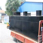 0.5t/h地埋式汙水處理裝置