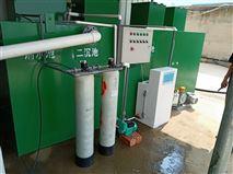 污水处理式设备