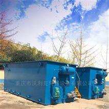 贵州小型气浮设备厂家
