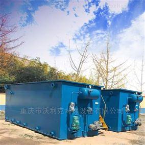 重庆溶气气浮机生产厂家批发价格销售