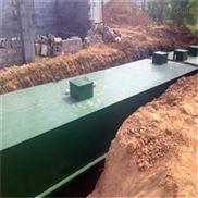 每天50吨一体化污水处理设备