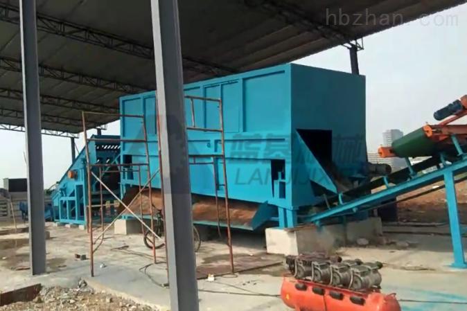 长沙生活垃圾分拣机设备全程机械化操作