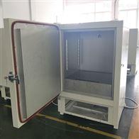 重慶四達CS101-3EB、2EB,1EB鼓風干燥箱