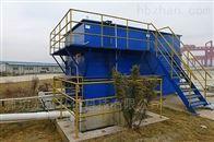 衣物洗涤污水处理设备