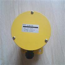 GCG-1000粉塵濃度測量儀