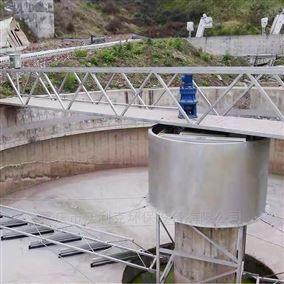 重庆中心传动刮泥机环保设备生产厂家