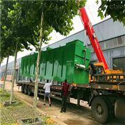 3t/h地埋式污水处理装置
