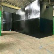 化粪池成套污水处理设备