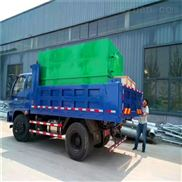 每天处理100吨一体化污水处理设备
