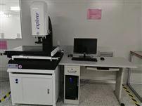 湖北精密型二次元影像测量仪