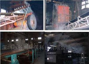水泥/矿山/煤矿/卸料车/喷雾除尘安装价格