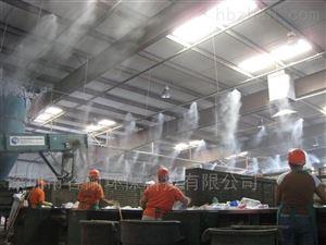 印刷厂房喷雾加湿安装工程价格