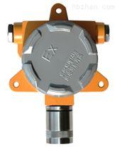 開關量輸出型一氧化碳報警器