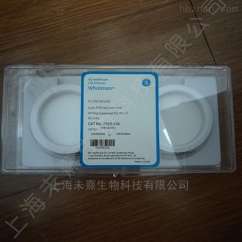 英国whatman PM2.5空气检测滤膜