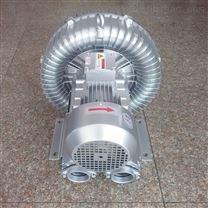 高压漩涡式气泵厂家