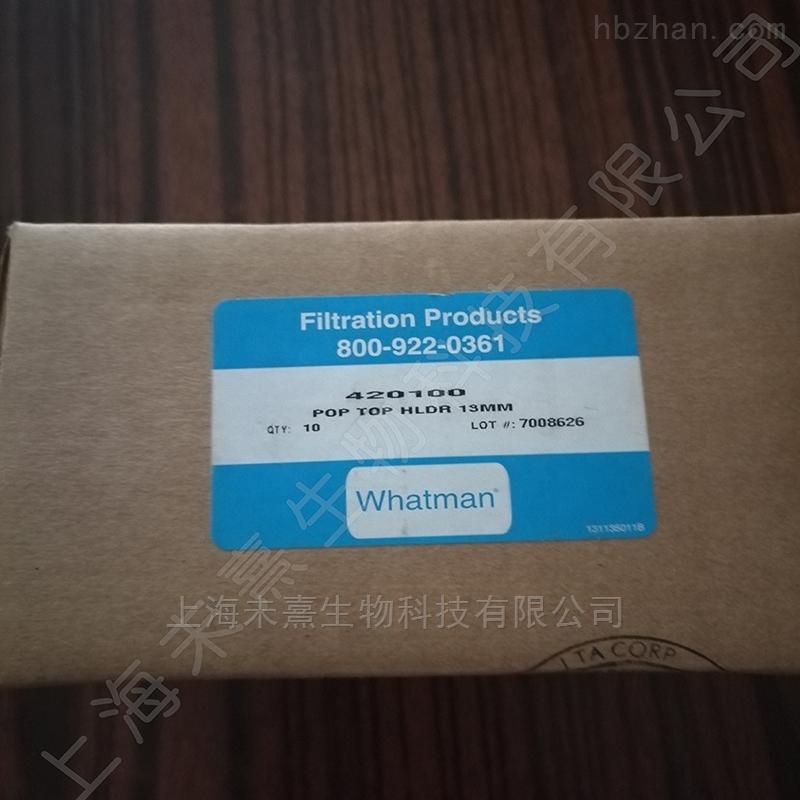 Whatman 塑料自组装可换膜滤器