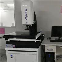 武汉二次元影像测量仪厂家直销