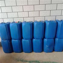 板片式換熱器片清洗劑廠家選藍凱 保質保量