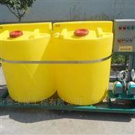 保定市左右桶式加药装置污水处理设备
