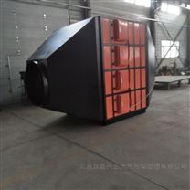 压铸车间油雾净化器