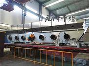 催化剂颗粒振动流化床干燥设备