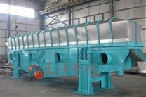 磷酸三钠流化床干燥机/烘干机
