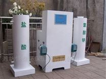 成都医疗废水处理设备