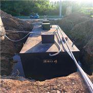 永州市地埋式污水处理设备