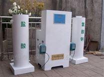 医疗废水处理设备排放原则