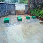 双辽市地埋式污水处理设备