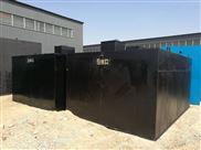 侯马市城镇医院废水处理设备厂家直销