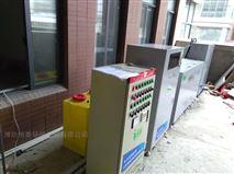 实验室污水处理设备注意事项