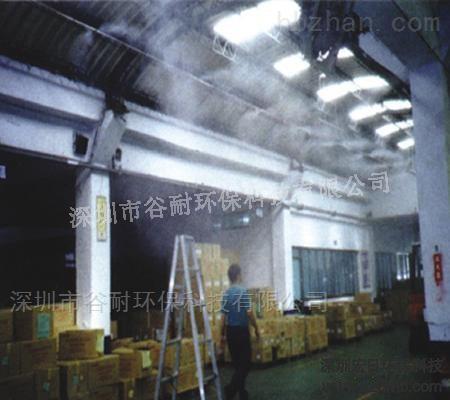 广东揭阳厂房冷雾降温加湿机/好品牌领先