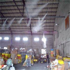 喷雾加湿设备/控尘降尘/高温场合的加湿降温