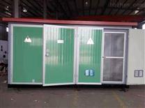 ZBW-1600KVA工业园区用箱式变电站