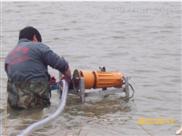 上海森绿环保供应低价水下射流曝气机