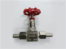 J23W型外螺紋針型閥
