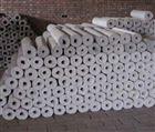 管道2017通用硅酸铝棉管壳,套管防火罩,绝热新型导热系数0.035