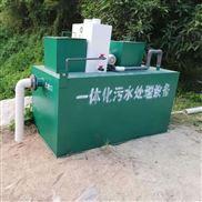 生活废水处理方法