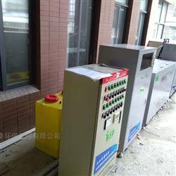 淮南市实验室污水处理设备工作原理
